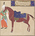 116px-Safavid_Dynasty,_Horse_and_Groom,_by_Haydar_Ali,_early_16th_century