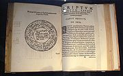 180px-De_Ludiciis_Natiuitatum_Albohali_Nuremberg_1546