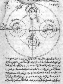 astronomi2